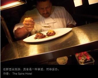 饭店可爱厨师墙绘图片