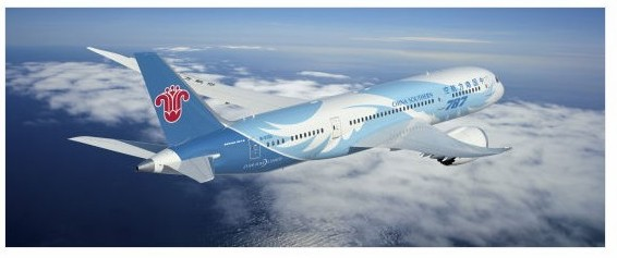 南航波音787执飞广州至奥克兰航线