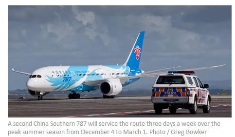 南航首度直飞广州至奥克兰航线